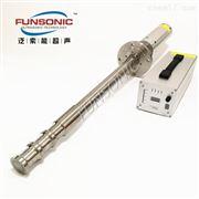 超声波铝熔体处理系统