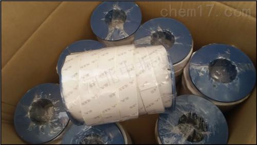 山东碳素纤维带-天津碳素纤维带