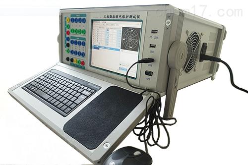 三相继电保护测试装置多少钱