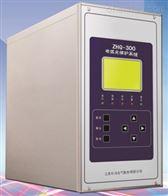 ZHG-300电弧光保护系统