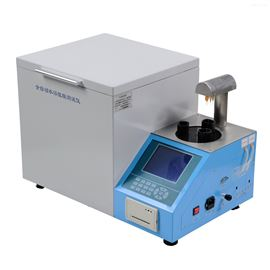 ZD9706F智能水溶性酸测试仪