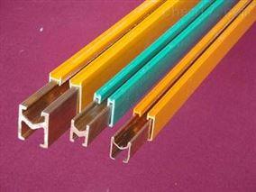 C型M型U型小功率銅質滑線使用方法