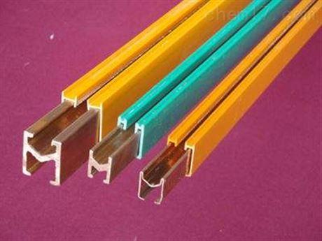 HGHX-250-A铜制滑触线