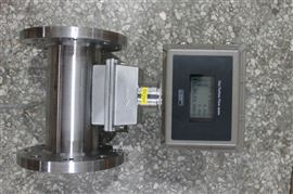LYXY-Z防爆型气体涡轮流量计