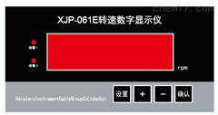 XJP-48FXJP-48F转速数字显示仪