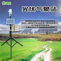 FT-GF08智能光伏环境监测仪器