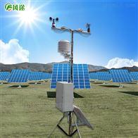 FT-GF08光伏电站环境监测系统品牌