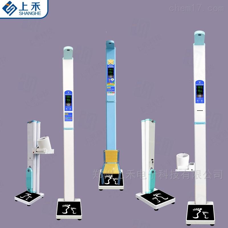 上禾科技儿童身高仪 婴儿身高体重测量仪