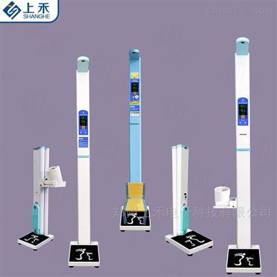 SH-700G學生體檢用身高體重測量儀