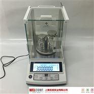 3kg精度0.001g精密电子天平