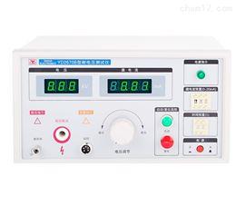 YD2670B耐压测试仪
