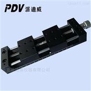 PDV 直線導軌手動平移臺位移臺