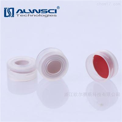 C000017011mm透明盖卡口盖垫PTFE硅胶垫色谱垫片开孔