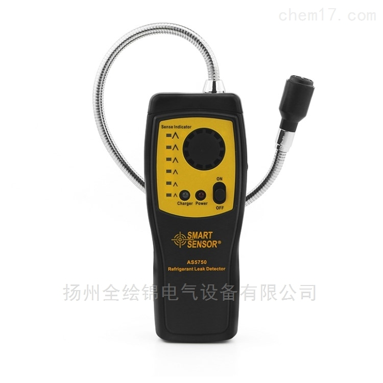 AS5750卤素气体检测仪