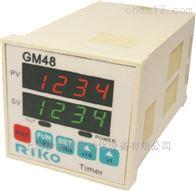 GM48-A中国台湾力科Riko计时器