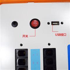 FK-GS360全项目食品安全检测仪哪个品牌好