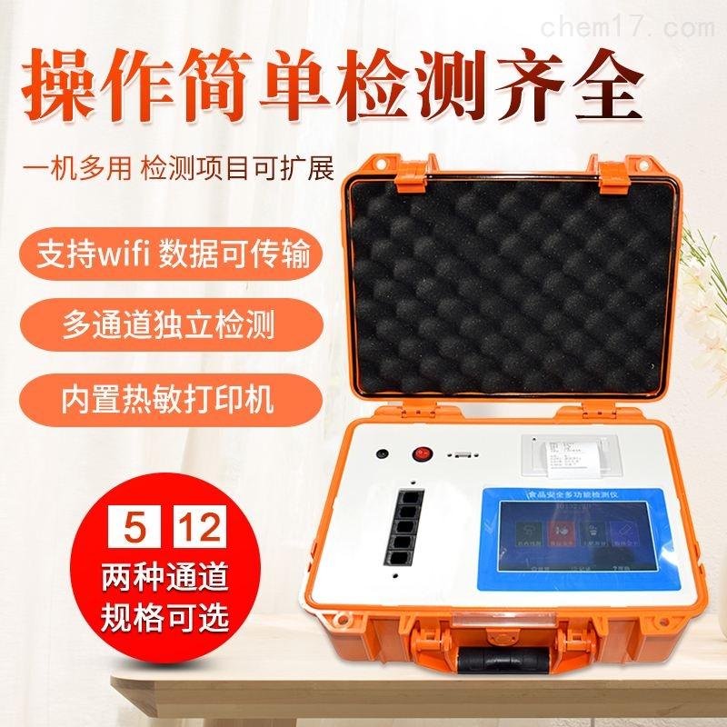 食品检测仪厂家FK-GS360