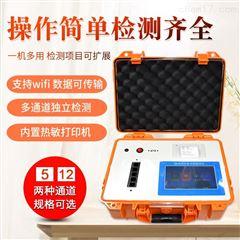 FK-GS360超市食品安全检测仪