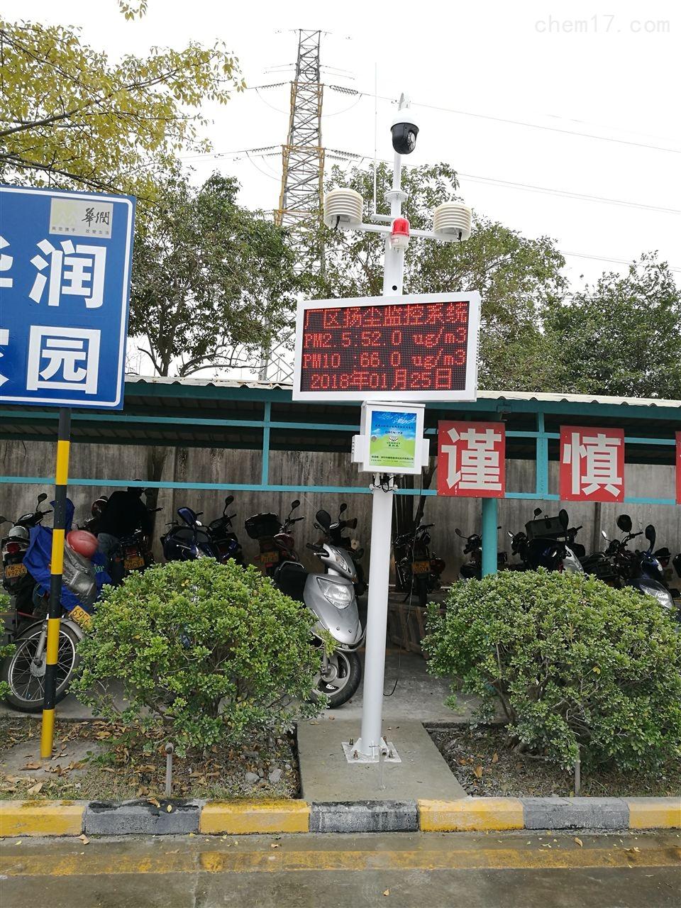 荆州奥斯恩扬尘在线监测设施包1年流量套餐