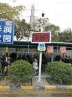 深圳工地环评扬尘在线监控系统厂家推荐