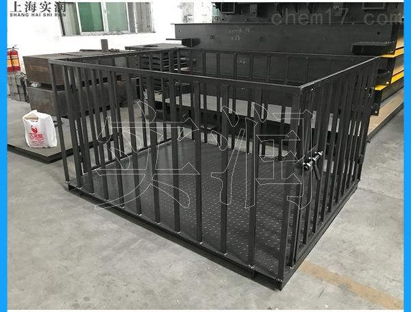 重庆 (北碚区) 1000公斤称牛电子磅秤