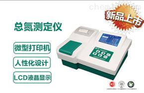 JC-TN-100C总氮测定仪