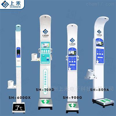 SH-800A医用身高体重秤 身高 体重血压秤 上禾科技