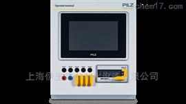 PES德国皮尔兹PILZ操作和监控控制面板
