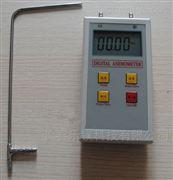 数字压力风速仪
