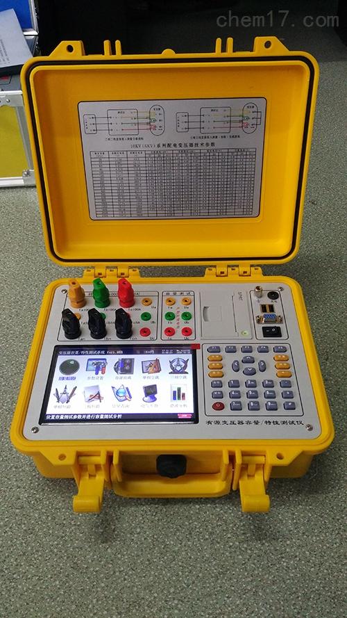 江苏R-BT型有源变压器容量特性测试仪