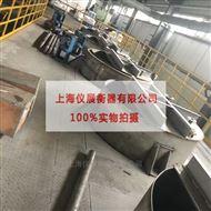 不锈钢计量 供应耐腐蚀称重模块传感器供应