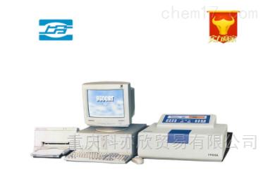 荧光分光光度计/原装正品/质保一年
