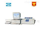 960MC荧光分光光度计/原装正品/质保一年