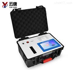 YT-F12茶多酚检测仪器价格