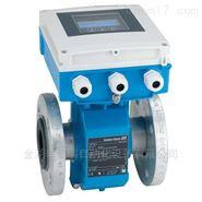 E+H電磁流量計W800系列