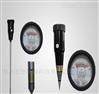土壤酸堿度測定儀