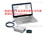 比克PicoLog 1216多通道數據記錄儀 電壓