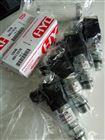 HYDAC压力传感器HDA4444-B-250-000正品促销