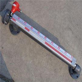 齐全UHZ-50/D-D1-W-4-G-3-E-D硫酸盐酸用顶装磁翻板液位计