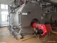 10吨二手10吨燃油燃气蒸汽锅炉出售