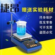 智能恒溫雙數顯磁力攪拌加熱板ZNCL-B