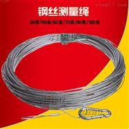 钢丝测量绳