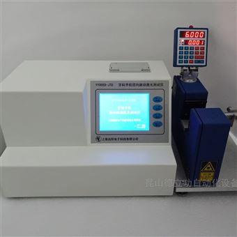 YY0059-JTD牙科手机径向跳动激光测试仪德立功厂家