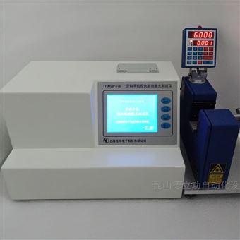 YY0059-JTD牙科手机径向跳动激光测试仪厂家价格低