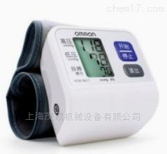 PYF08A-E BY OMZ/C日本欧姆龙继电器PYF08A-E BY OMZ/C现货