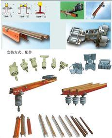 TJD-600外置式集电器生产厂家