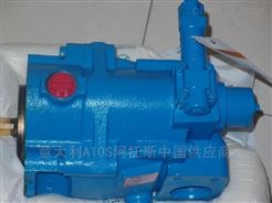 PVH系列柱塞泵拥有大流量-VICKERS油泵