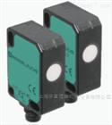 德国倍加福P+F对射式超声波传感器