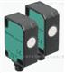 德國倍加福P+F對射式超聲波傳感器