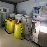 5000L 高校实验室废水处理设备